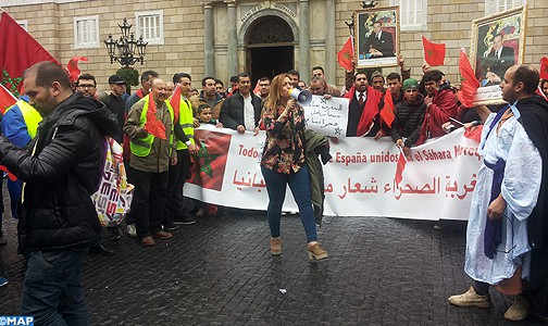 وقفة حاشدة للجالية المغربية المقيمة بإقليم كاطالونيا تنديدا بتصريحات بان كي مون