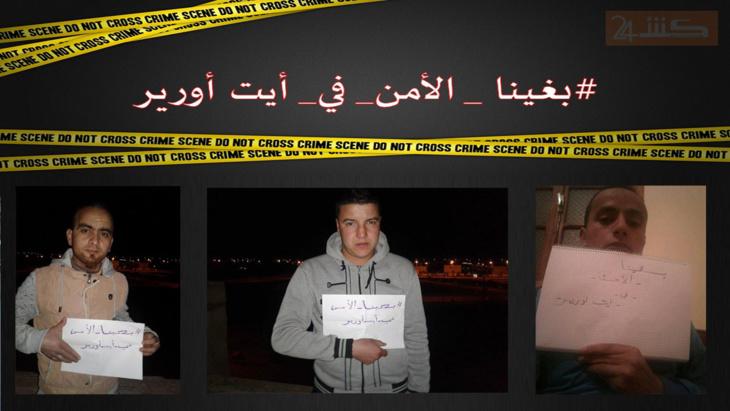 تفشي الجريمة يدفع نشطاء للمطالبة بتوفير الأمن في