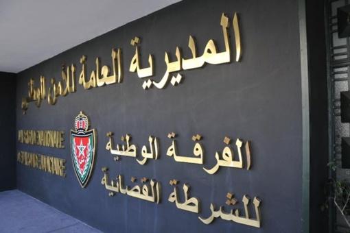 الشرطة القضائية تحقق في صفقات عمومية بجماعة حربيل نواحي مراكش