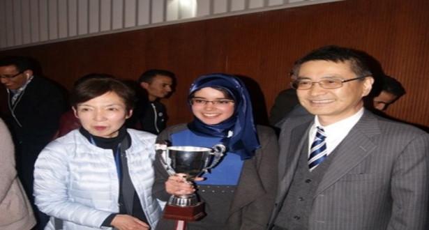 طالبة مغربية تفوز بالجائزة الكبرى في مباراة فن الخطابة باللغة اليابانية