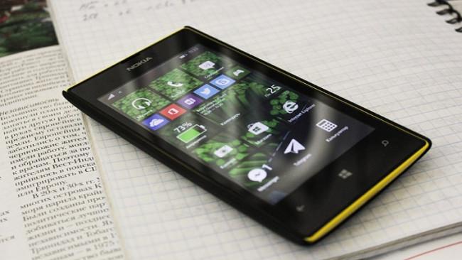 خبر سار من مايكروسوفت لحاملي الهواتف القديمة