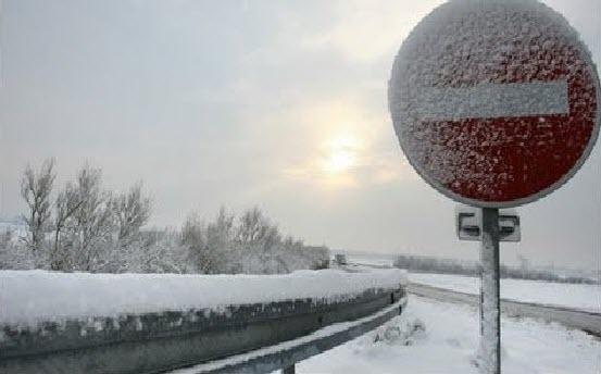 كتل ضبابية وجليد فوق المرتفعات في توقعات أحوال الطقس ليوم غد الأحد بهاته المناطق