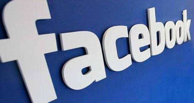 شاب يخترع تطبيقا على آندرويد لمنافسة الفيسبوك