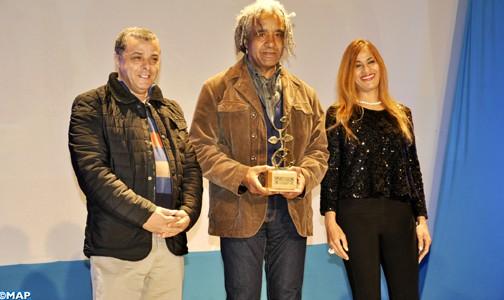 تكريم المخرج داوود أولاد السيد في افتتاح مهرجان تطوان الدولي لسينما البلدان المتوسطية