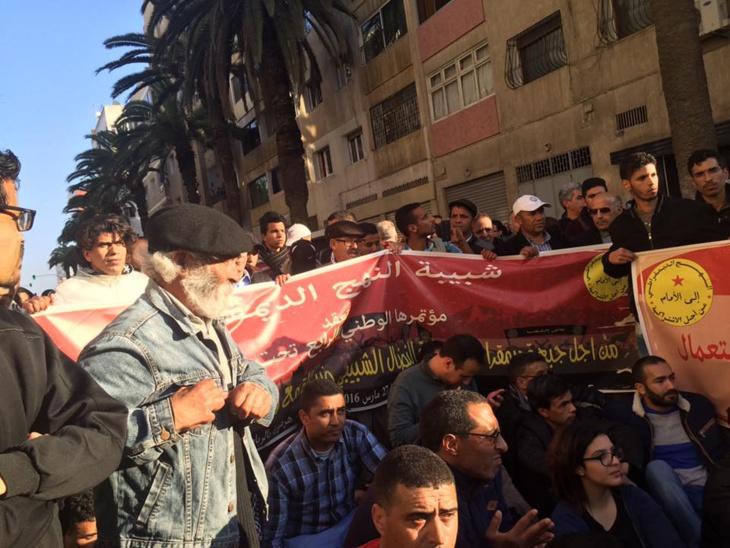 الجمعية المغربية لحقوق الإنسان تطالب وزير العدل بالتحقيق في