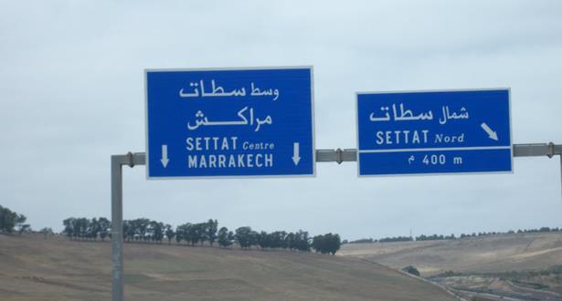 أكثر من 1800 كلم طول الطرق السيارة في طور الاستغلال بالمغرب