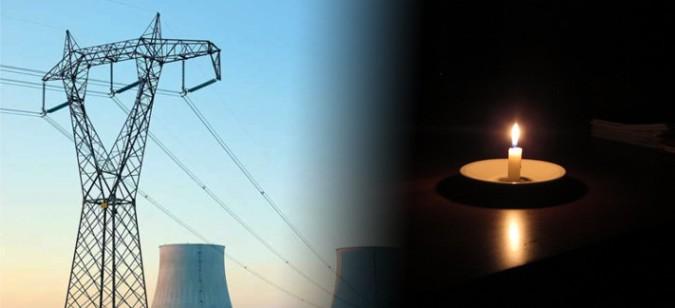 الوكالة المستقلة لتوزيع الماء والكهرباء تعلن عن انقطاع التيار الكهربائي بهذا الحي من مراكش