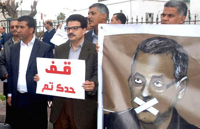 النقابة الوطنية للصحافة المغربية تنظم وقفة تضامنية مع الزميل الصحفي عبدالله البقالي