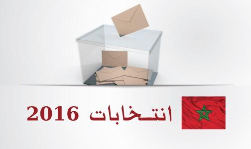 أحزاب المعارضة المعتدلة تدعو الحكومة والبرلمان إلى تعديل القوانين الانتخابية