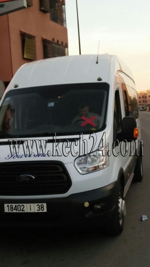 مهنيو النقل السياحي بالمغرب يحتجون بسبب إقصائهم من صفقات النقل الخاصة بمؤتمر كوب22 بمراكش + صور