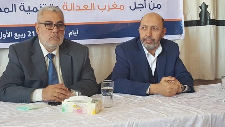 حزب العدالة التنمية بمراكش يجمد عضوية أربعة مستشارين جماعيين
