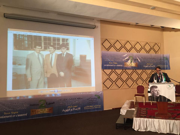 انطلاق فعاليات مهرجان مراكش الدولي الثالث للشعر
