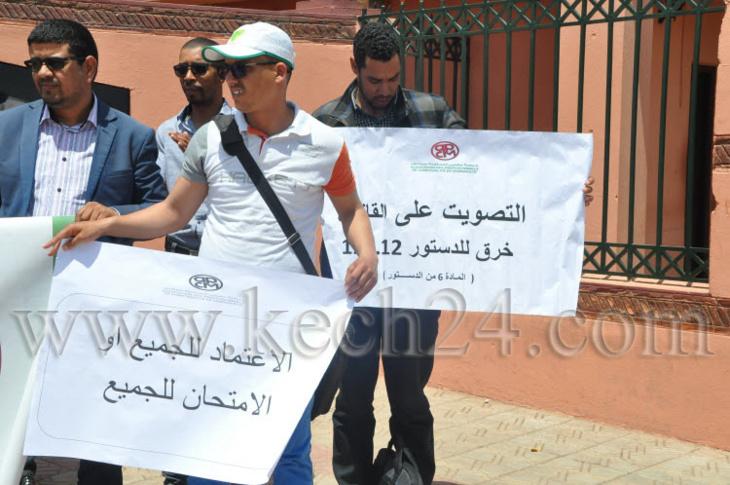 مهنيو المحاسبة يحتجون أمام مقر ولاية جهة مراكش آسفي ويلوحون بالتصعيد + صور
