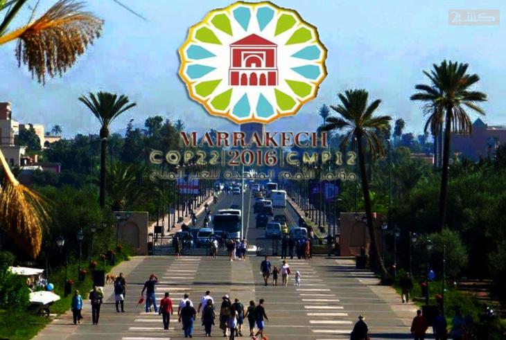 مزوار: المغرب فخور باستضافة كوب 22 بمراكش