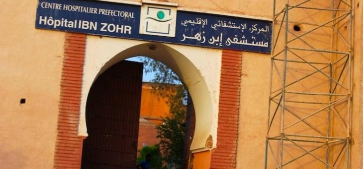تهجير جماعي للأطر الصحية نحو المركز الإستشفائي الجامعي محمد السادس بمراكش ونقابيون يدقون ناقوس الخطر