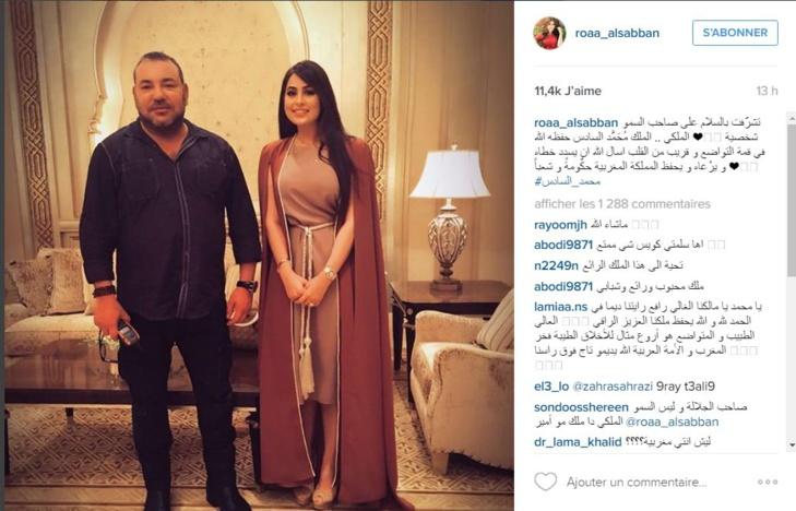 الممثلة رؤى الصبان تلتقط صورة مع الملك محمد السادس + صورة