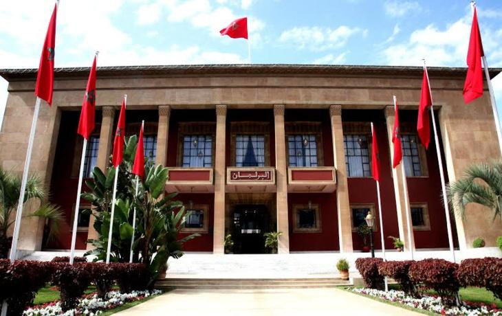 البرلمان يصادق على مشروع قانون يقضي بتغيير وتتميم بعض أحكام القانون الجنائي