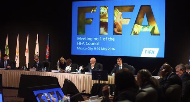 الفيفا يحدد موعد الإعلان عن مستضيف مونديال 2026 ويفرض معايير جديدة