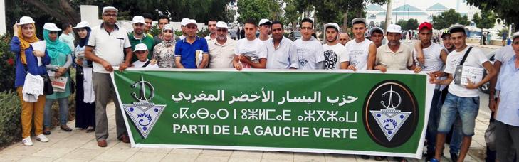 حزب اليسار الأخضر المغربي ينظم أياما دراسية حول المشاركة السياسية النسائية