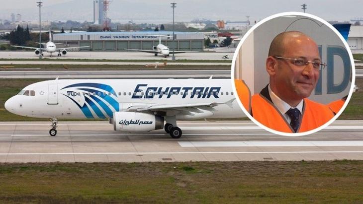 العثور على حطام الطائرة المصرية قرب سواحل اليونان