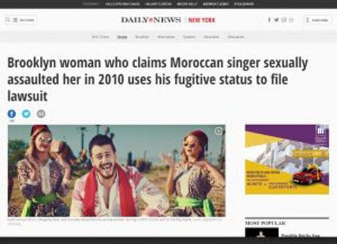 شابة أمريكية ترفع دعوى قضائية ضد سعد المجرد لهذا السبب + صورة