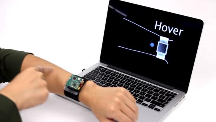 شاهد..تقنية جديدة تحول بشرتك إلى شاشة تعمل باللمس