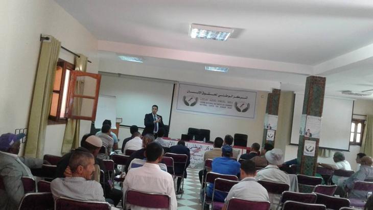 المركز الوطني لحقوق الإنسان ينظم بمراكش تدريبا حول الآليات الوطنية والدولية لحقوق الإنسان