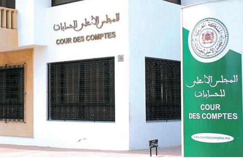 عاجل: قضاة المجلس الجهوي للحسابات يحلون بجماعة سيد الزوين نواحي مراكش