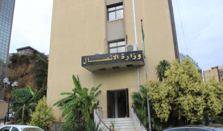 الجزائر تغلق أزيد من 50 قناة تلفزية خاصة