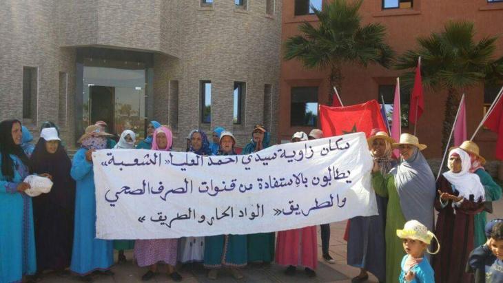 مسيرة احتجاجية نحو عمالة إقليم قلعة السراغنة ضد الحيف والاقصاء