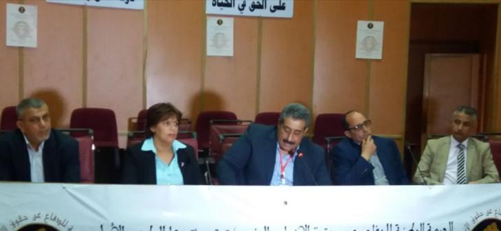 الجمعية الوطنية للدفاع عن حقوق الإنسان تستعد لمقاضاة عمدة مراكش