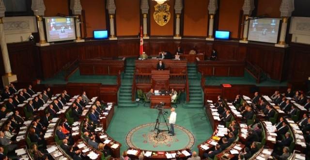تونس تصادق على معاهدة مراكش لتيسير النفاذ الى المصنفات المنشورة لفائدة الاشخاص المكفوفين