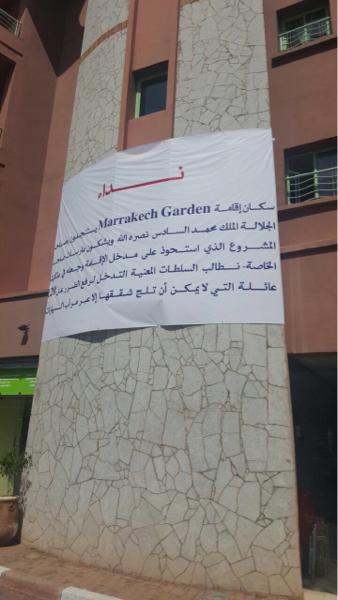 سكان إقامة سكنية بمراكش يستنجدون بالملك محمد السادس