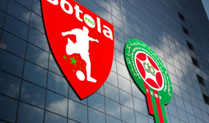 الجامعة الملكية لكرة القدم توقف لاعبا بالبطولة الإحترافية مدى الحياة