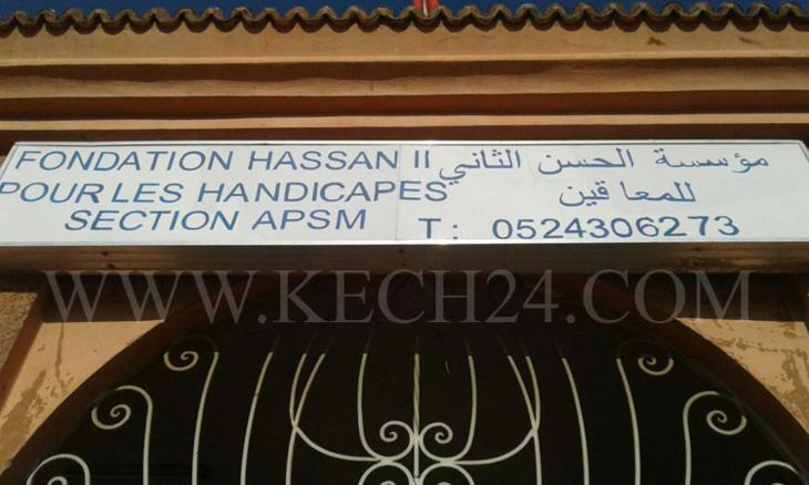 استياء في أوساط دوي الإحتياجات الخاصة بسبب إغلاق سيارات لولوجيات مؤسسة الحسن الثاني للمعاقين بمراكش