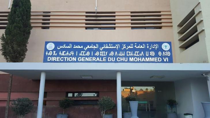 المركز الاستشفائي الجامعي محمد السادس بمراكش يستقبل خبراء في المستعجلات من الولايات المتحدة الأمريكية