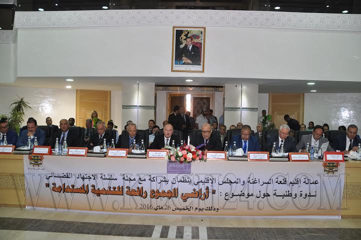 خبراء ومسؤولون ورجال قانون يناقشون وضعية أراضي الجموع بالمغرب بقلعة السراغنة + صور