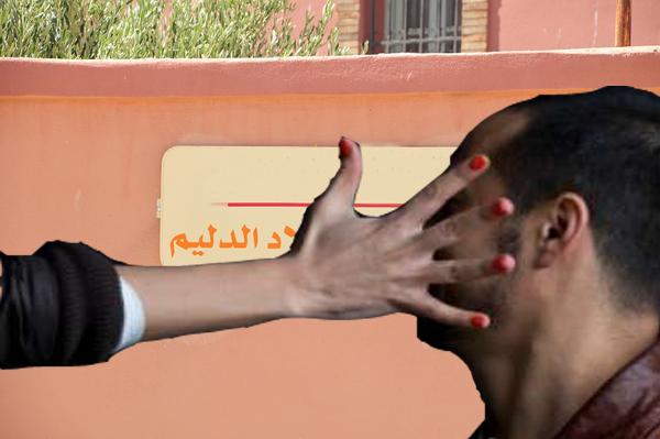 موظفة جماعية تصفع فاعلا جمعويا وتتظاهر بالإغماء والضحية يتقدم بشكاية لوكيل الملك بمراكش