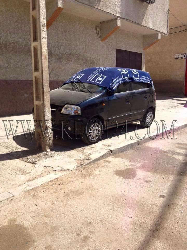 فضيحة: سيارة تلتحف غطاء وزارة الصحة الخاص بالمرضى وفايسبوكيون يعلقون