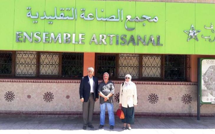 وزير الصناعة يزور مجمع الصناعات التقليدية بمدينة مراكش