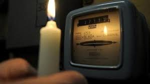 تذكير: راديما تعلن انقطاع التيار الكهربائي عن حي النهضة بمراكش