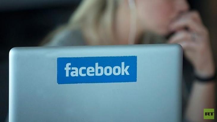 عشر معلومات عليك حذفها من حسابك على الفيسبوك