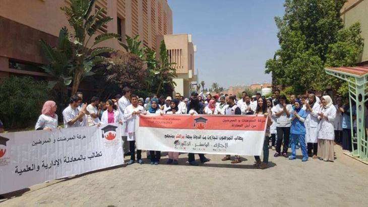 لهذا السبب ممرضو وممرضات مراكش يحتجون ضد الوردي