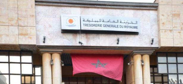 ارتفاع الدين الخارجي للمغرب ب 4,3 في المائة نهاية مارس 2016