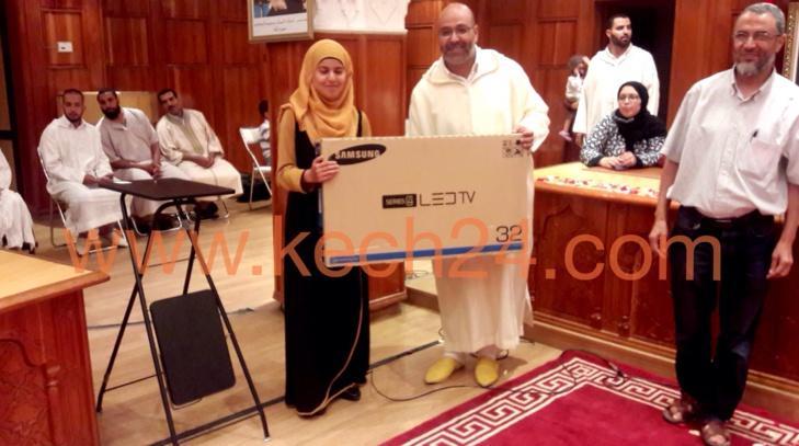 مقاطعة المنارة بمراكش تحتفي بالمتوجين في مسابقة حفظ القرآن الكريم + صور