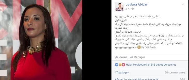 ابيضار تقرر العودة لمدينة مراكش لهذا السبب + صورة