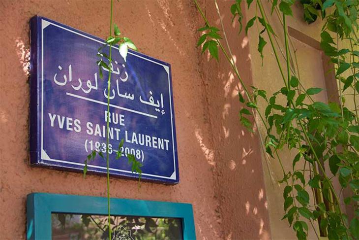 متحف إيف سان لوران بمراكش يحضى بتدشين رسمي من الأميرة لالة سلمى