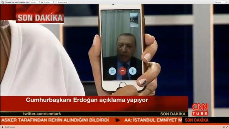 لمن يدين أردوغان بالفضل في احباط الانقلاب العسكري في تركيا؟