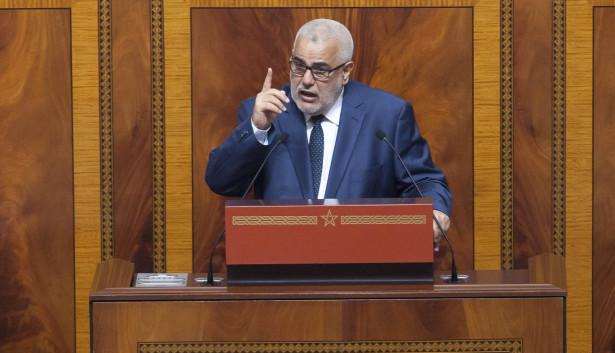 بنكيران يكشف عن تجاوز دين الخزينة الخارجي للمغرب لـ 140 مليار درهم