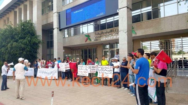 بالصور: فضائح جامعة الرماية بالنبال تخرج الأندية لإحتجاج على ووزارة الشباب والرياضة